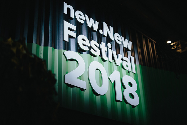 Review: CODE_n hosts 2018 new.New Festival